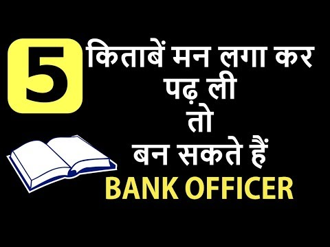 Banking Exam Book