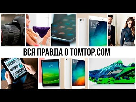 Вся правда о магазине Tomtop.com: как покупать в интернет-магазине, плюсы и минусы.