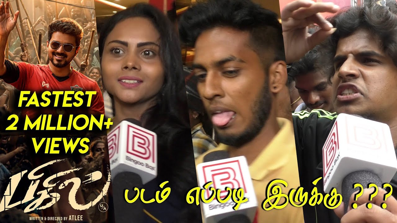 Bigil Public Review | Bigil Review | Bigil Movie Review | Thalapathy Vijay | Atlee  | Nayanthara