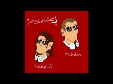 Слушать песню DJ Antoine - Snake Charmer (рингтон) 3