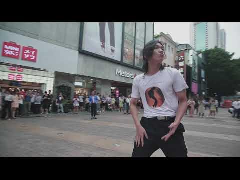 Chinese Flashmob For Michael Jackson 10th Anniversary