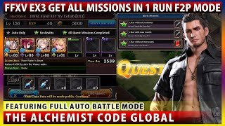 FFXV EX3 Get All Missions In 1 Run With F2P Friendly Units & Feat. Full Auto Battle Run (TAC)