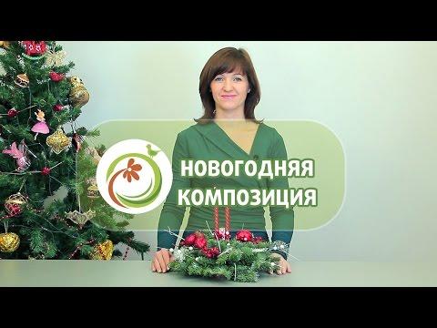 🎄 Букет новогодний своими руками за 30 минут: 5 мастер-классов с пошаговыми фото