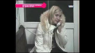 521 день (выпуск) ДОМ-2 2004-2008