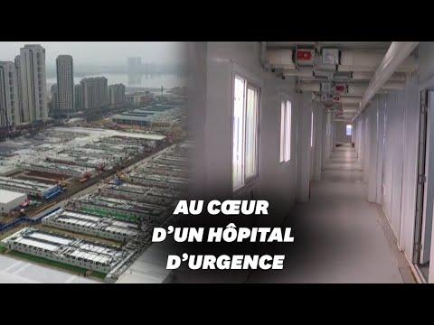 Coronavirus: l'intérieur de l'hôpital construit en 10 jours en Chine