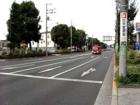 TOKYO FIRE DEPT MUSASHINO RESCUE ON CALL 2010