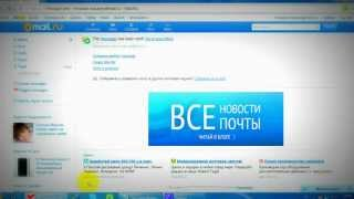 Video mail.ru itirdiyin parolu tap.. download MP3, 3GP, MP4, WEBM, AVI, FLV Desember 2017