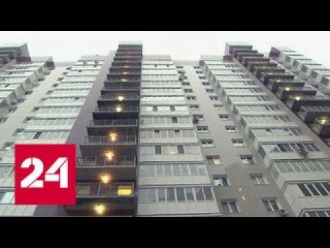 Астрономические счета по таинственной формуле: жители новостройки стали должниками - Россия 24