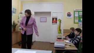 Павліченко І.О. школа №207. 4 клас. Урок математики
