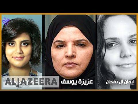 🇬🇧🇸🇦 British MPs, lawyers request access to 'tortured' Saudi activists | Al Jazeera English