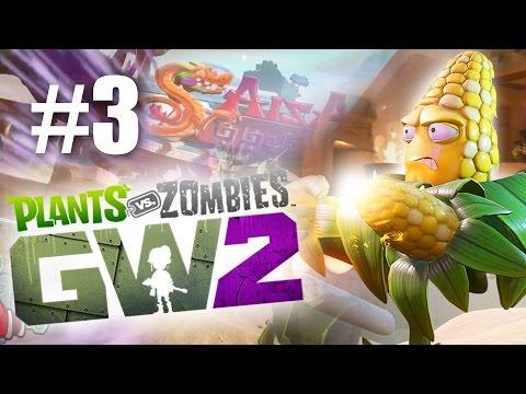 ПОЛКОВНИК КУКУРУЗА! #3 Plants vs Zombies: Garden Warfare 2 (HD) играем первыми