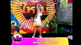 Madonna Show Girls Channel V Thailand