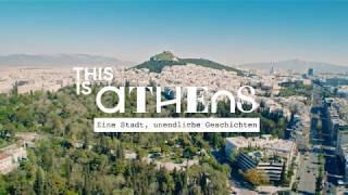 This is Athens – Eine Smartwatch