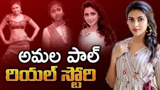 Amala paul  Real story|| Amala paul  Life Style||Amala paul  Biography||Hyper News