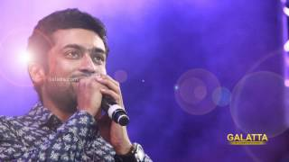 Suriya's request to the audience!