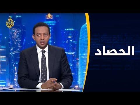 الحصاد - جرائم حرب دارفور.. جدل تسليم البشير  - 23:59-2020 / 2 / 12
