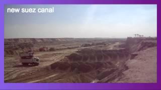 ارشيف قناة السويس الجديدة  الحفر فى 22ديسمبر 2014