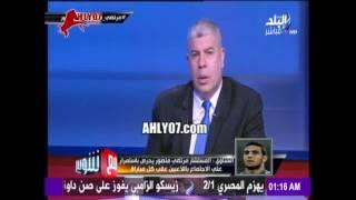 شاهد أحمد الشناوي أنا بحلم بكأس العالم للأندية واني العب النهائي قدام ريال مدريد وأتألق ورد فعل مرتضى