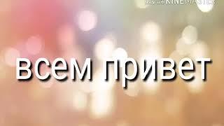 """Аниме:""""Кошачий рай"""".--Чокола"""