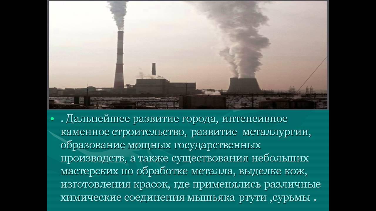 экологические проблемы в строительстве