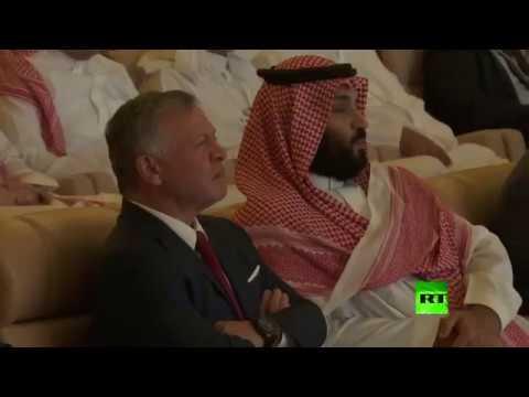 محمد بن سلمان وعبدالله الثاني يحضران فعاليات مؤتمر -مبادرة مستقبل الاستثمار-  - نشر قبل 2 ساعة
