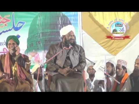 Shaan E Ahle Bait Part 3 ~ Allama Ahmed Naqshbandi