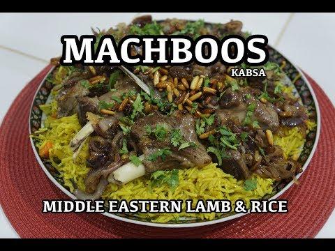 Machboos Arabic Lamb & Rice Recipe - Kabsa