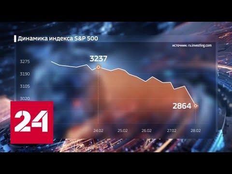 Коронатриллер: Путин вырезает самые пугающие эпизоды из российского сценария - Россия 24