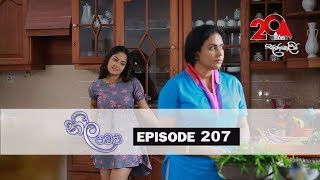 Neela Pabalu | Episode 207 | 25th February 2019 | Sirasa TV Thumbnail