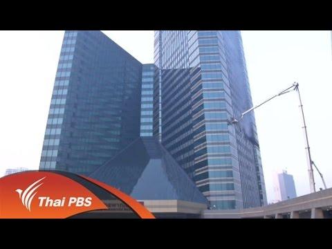 หาสาเหตุเพลิงไหม้ ธนาคารไทยพาณิชย์