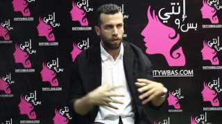 خاص بالفيديو..يوسف الأشقر'يوضح طرق العناية بالشعر'