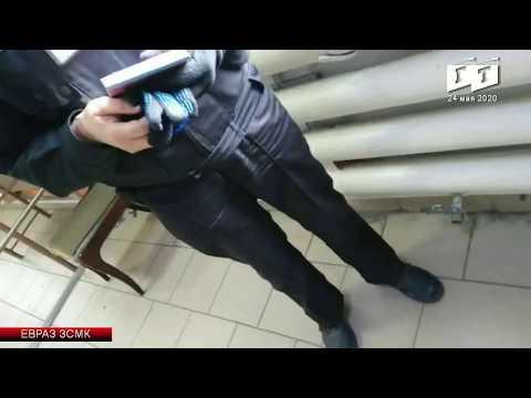 ЕВРАЗ ЗСМК, ВЫ С КАКОЙ ПЛАНЕТЫ?//ГТНК Новокузнецк