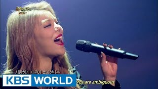 Ailee - Ambiguous   에일리 - 아리송해 [Immortal Songs 2]