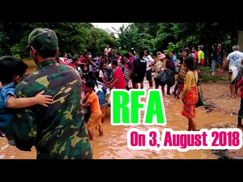 Lao News Today Rfa On 3 August 2018