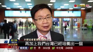 【非凡新聞】2018台北自行車展登場 邁入31周年 thumbnail