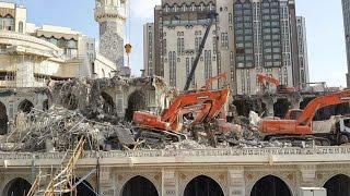 Pembongkaran Masjidil Haram