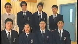 有線電視特輯:點解呢間係名校 (筲箕灣官立中學)