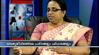 Married Life Problems and Solutions Doctor live 1.mov.ff.mp4