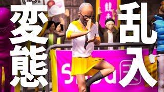 乱入した変態オジサンが金メダル【Nippon Marason】 thumbnail