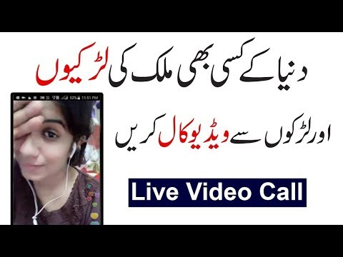 Make Free Video Calls With Girls || Best Chatting App 2019