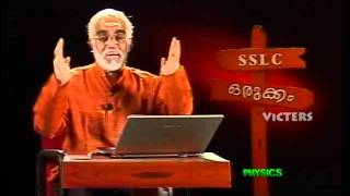 SSLC Orukkam-Physics Part 03