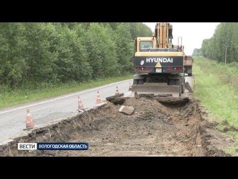 Трассу «Сокол-Харовск-Вожега» начали ремонтировать