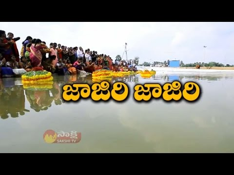 Bathukamma Song || Sakshi Tribute To Bathukamma Festival - Watch Exclusive