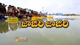 Bathukamma Song  Sakshi Tribute To Bathukamma Festival Watch Exclusive