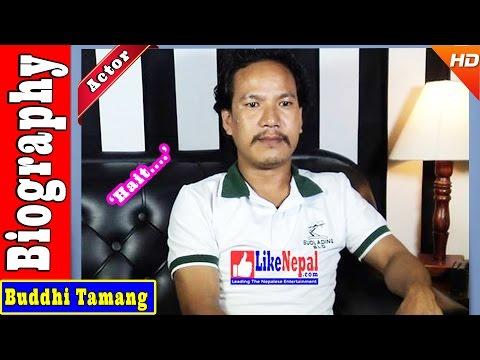"""Buddhi Tamang """"Hait"""" - Nepali Actor Biography Video, Movie"""