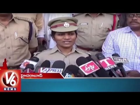 Police Commemoration Day Celebrations In Hyderabad | City Roundup | V6 News