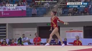 Tan Jiaxin FX TF CHN Nationals 2016