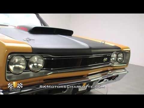 134386 / 1969 Dodge Coronet A12 Super Bee