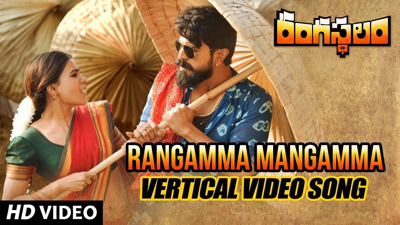 rangasthalam video songs