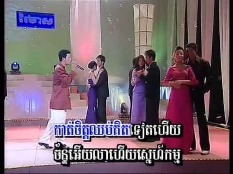 RM SP DVD 06 38. Tunsai Sdai Chan-Vanneth